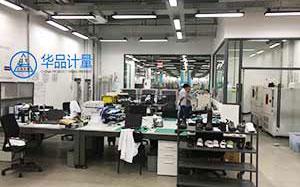 江西振隆纸业合作华品仪器计量校准