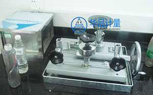 江西华源包装有限公司做仪器校准向华品计量伸出橄