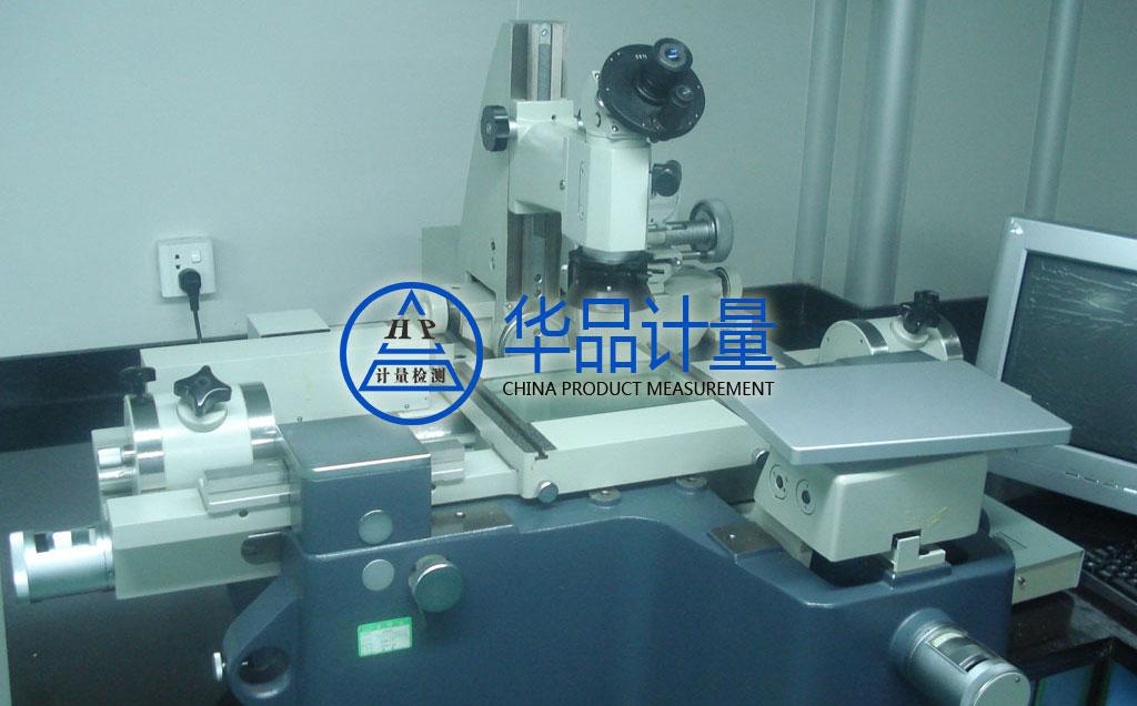江西玖龙纸业选择华品计量校准
