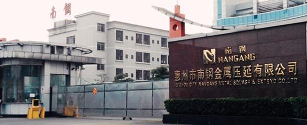 江西南钢仪器校准服务选择华品计量