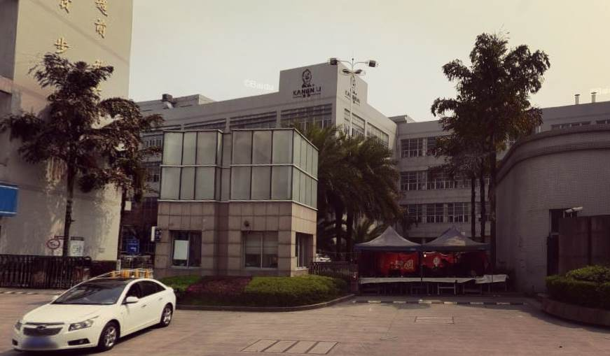 江西康奈集团有限公司只选华品计量仪器校准鞋类仪器校准