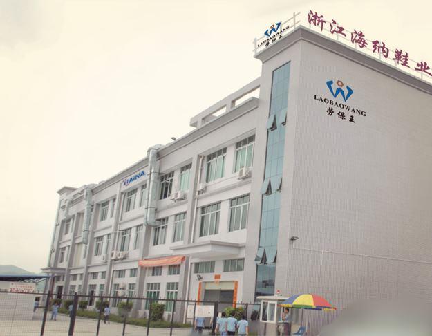 江西华品计量对浙江海纳鞋业有限公司鞋类测试仪器校准