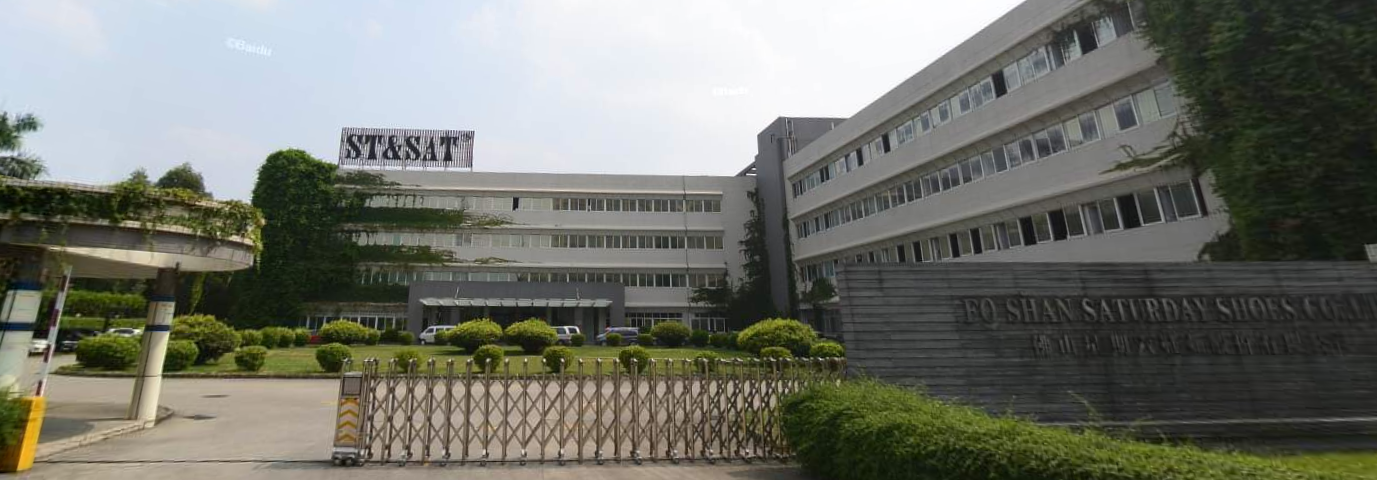 江西佛山星期六鞋业股份有限公司鞋类仪器校准找华品计量