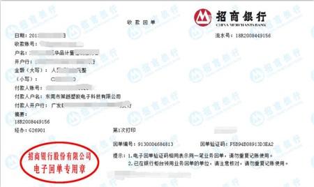 江西策越塑胶电子科技有限公司做仪器校准找华品计