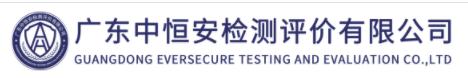 江西中恒安检测评价有限公司做仪器校准找华品计量
