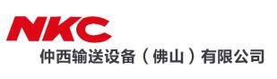江西仲西输送设备(佛山)有限公司做仪器校准找华品计量