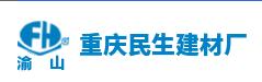 江西重庆民生建材厂做仪器校准找华品计量
