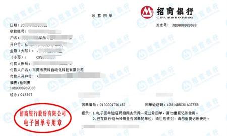 江西辰科自动化科技有限公司做仪器校准找华品计量