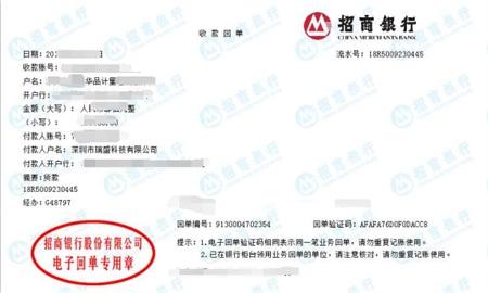 江西瑞盛科技有限公司做仪器校准找华品计量