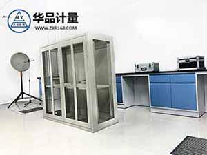 温度计量校准实验室