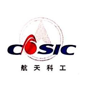深圳奥士达神州科技有限公司